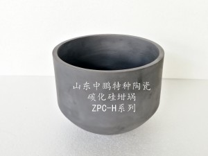 Reaksi siji Silicon carbide Crucible