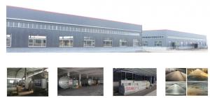 1 Factory photo
