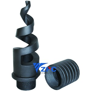 Sample of SiC FGD Nozzle,Tangential Swirl FGD Nozzle