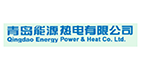 Power Energy Qingdao