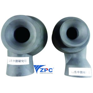 Hollow cone nozzle