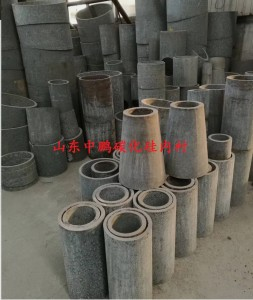 رد-bonded silicon carbide liner bushing