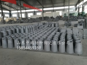 Wear Resistant Silicon carbide SiC cylinder, cone, spigot manufaturer factory in China, Africa, Australian, Asia