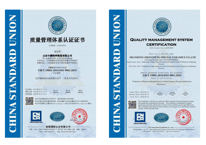 Silicon Carbide liners (ISO certification)