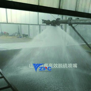 nozzle testing